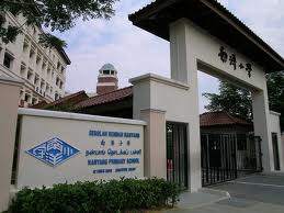 nanyang_primary_school